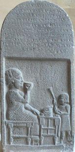 Abb. 2 Totenmahl (Grabstele des Si'gabbar aus Nerab; 7. Jh. v. Chr.).