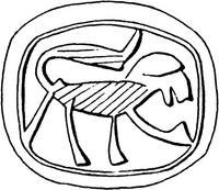 Aus: O. Keel / Chr. Uehlinger, Götter, Göttinnen und Gottessymbole (QD 134), Freiburg, 5. Aufl. 2001, Abb. 268c; © Stiftung BIBEL+ORIENT, Freiburg / Schweiz