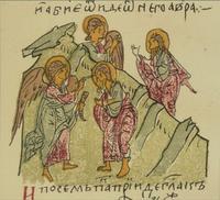 Abb. 8 Begegnung am Tabor (Tolkovaja Paleja aus Pskov; 1477 n. Chr.).