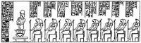 Aus: G. Roeder, Die Kosmogonie von Hermopolis, Egyptian Religion 1 (1933), 1-27, 8