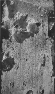 Aus: N. de G. Davies, The Rock Tombs of El Amarna VI, London 1908, Tf. 41