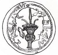 © (mit freundlicher Genehmigung) Biblisches Departement der Universität Freiburg (Schweiz) (Zeichnung von U. Zurkinden)