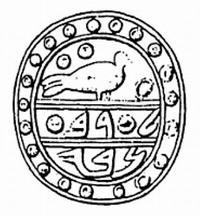 """Aus: O. Keel / Th. Staubli, """"Im Schatten deiner Flügel"""". Tiere in der Bibel und im alten Orient, Freiburg (Schweiz) 2001, 17, Abb. Ib; © Stiftung BIBEL+ORIENT, Freiburg / Schweiz"""
