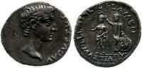 © The Trustees of the British Museum.