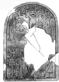 Aus: A. Rowe, The Four Canaanite Temples of Beth-Shan (Beth-Shan II:1), Philadelphia 1940, Pl. IV