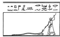 Aus: R. Lepsius, Das Todtenbuch der Ägypter nach dem hieroglyphischen Papyrus in Turin, Leipzig 1842, Tafel XVIII