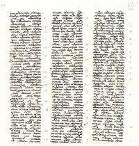 Abb. 1 Codex Ambrosianus, Sir 8/9/10 (Faksimile-Edition von Antonio Maria Ceriani, 1876-1881).