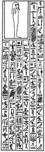 Aus: É. Naville, Das aegyptische Todtenbuch der XVIII. bis XX. Dynastie, I: Text und Vignetten, Berlin 1886, Taf. 8