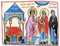 Abb. 2 Mirjam wird von Aussatz befallen (Handschrift; 13. Jh.).