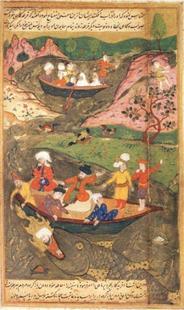 Abb. 8 Jona und der Fisch (Bagdad; 1600).