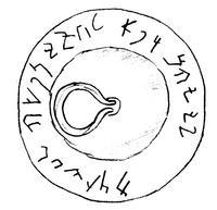 Umzeichnung von © Stefan Kammerer nach Deutsch, R. / Heltzer, M., 1994, Forty New Ancient West Semitic Inscriptions, 73