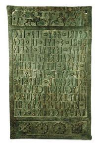 Mit Dank an © The Trustees of the British Museum; BM 48456 = CIH 73