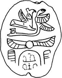 Aus: O. Keel / Chr. Uehlinger, Götter, Göttinnen und Gottessymbole (QD 134), Freiburg, 5. Aufl. 2001, Abb. 259b; © Stiftung BIBEL+ORIENT, Freiburg / Schweiz