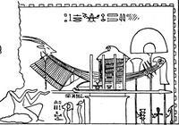 Aus: G. Bénédite, Le tombeau de Neferhotpou, in: Mémoires publiés par les membres de la mission archéologique française au Caire 5.3, Paris 1893, 491-540, Pl. III