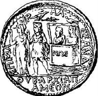 Aus: A. Jeremias, Das Alte Testament im Lichte des Alten Orients, Leipzig, 1930, 146